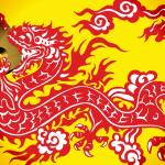 Moeda Digital Chinesa está pronta, afirma o Banco Central da China